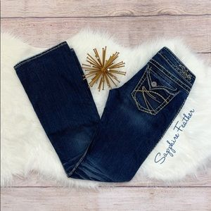 🆕SILVER FRANCES FLARE JEANS